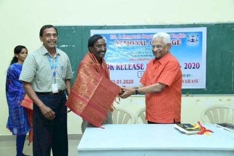 திருச்சி தேசிய கல்லூரியில் புத்தக வெளியீட்டு விழா:
