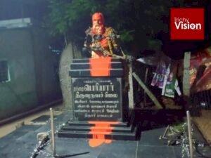பெரியார் சிலை மீது காவி சாயம், செருப்பு மாலை - திருச்சியில் பரபரப்பு!