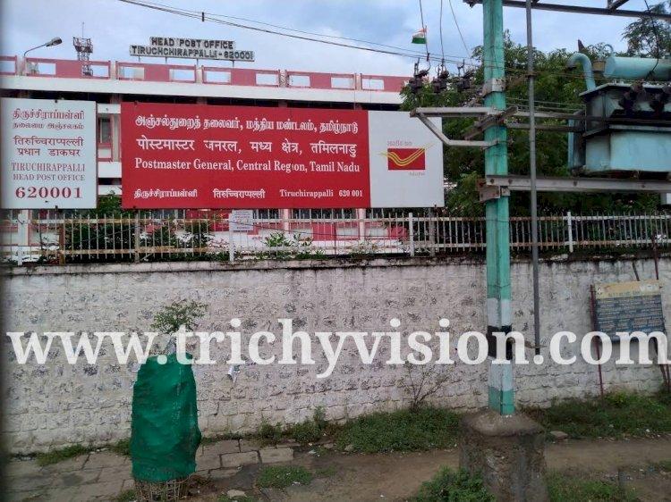 திருச்சி தலைமை தபால் நிலையத்திற்கு வெடிகுண்டு மிரட்டல் - பரபரப்பு!!