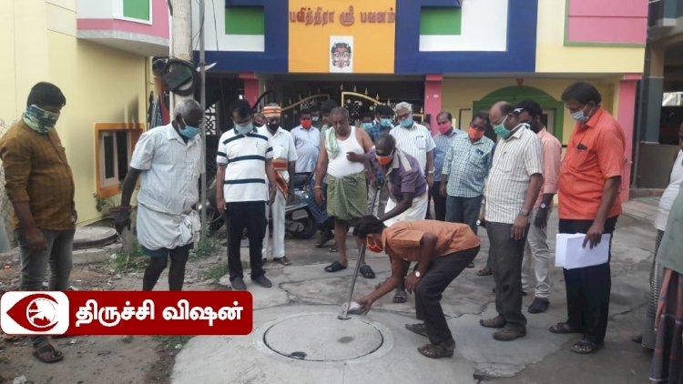 திருச்சி மாநகராட்சி ஆணையர் திடீர் ஆய்வு - 500 ரூபாய் ஸ்பாட் ஃபைன்?