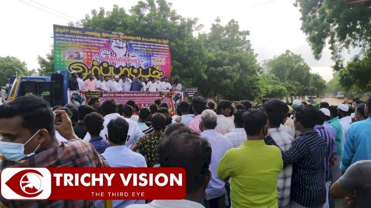திருவானைக்காவல் பள்ளிவாசல் இடிப்பு ஆர்ப்பாட்டம் -  600 பேர் மீது வழக்கு!