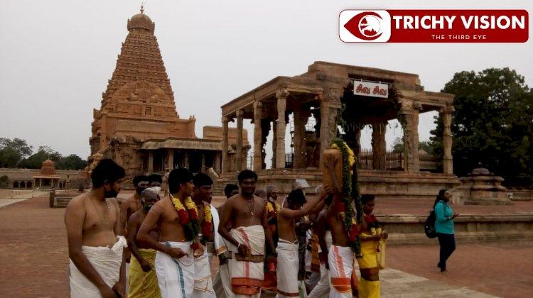 சோழ தேசத்து மாமன்னனின் 1035வது சதய விழா!