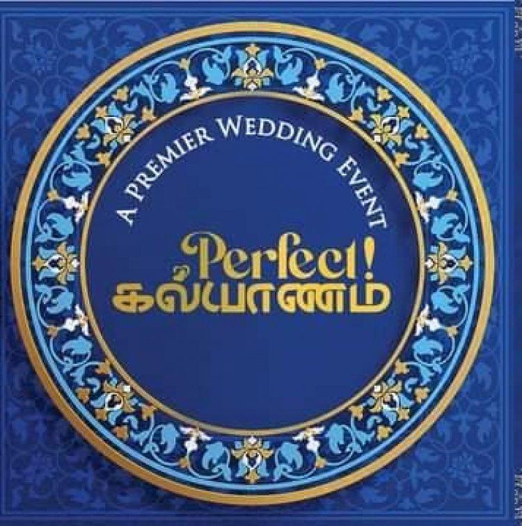 The perfect கல்யாணம் - A premier wedding event திருச்சியில் ஓர் புதிய தொடக்கத்தின் கண்காட்சி திருவிழா
