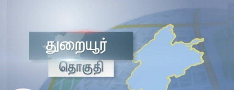 துறையூர் - வாக்குச்சாவடிகள் மற்றும் வாக்காளர்கள் விபரம்