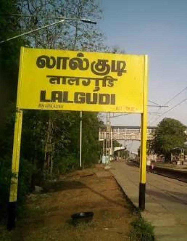 இலால்குடி வாக்குச்சாவடிகள் மற்றும் வாக்காளர்கள் விபரம்
