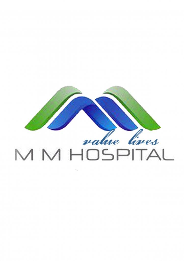 அரியலூர் எம்எம் மல்டி ஸ்பெஷாலிட்டி ஹாஸ்பிடலில் (M.M.Multispeciality hospital) பல்வேறு பணியிடங்களுக்கு பணிபுரிய ஆட்கள் தேவை